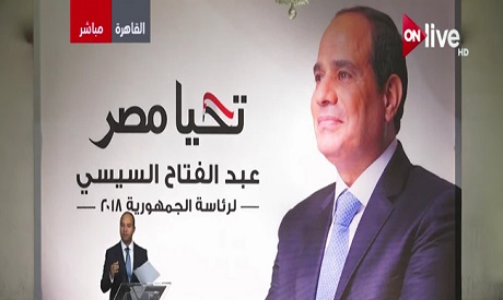 Mohamed Bahaa Abo Shouka