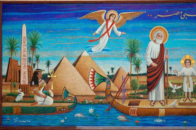 mosaic of virgin marry