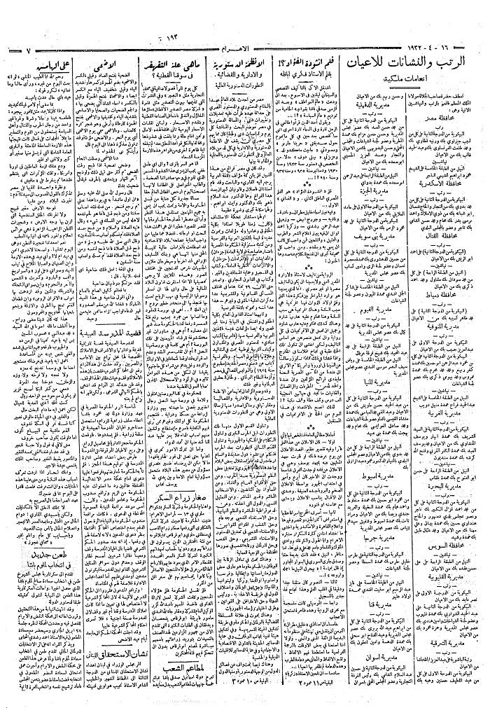 Zakaria ahmed