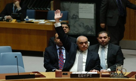 Egypt denies 'tacit' acceptance of US Jerusalem move