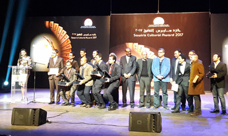 Sawiris Cultural Awards Ceremony