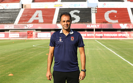 Ahly assistant coach Ahmed Ayob (Photo: alahlyegypt.com)