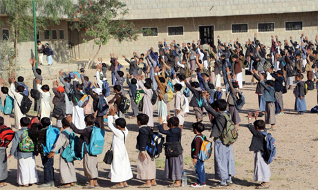 Yemeni children in School