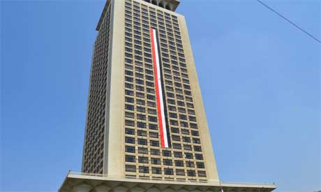 File Photo: The Egyptian Foreign Ministry in Cairo