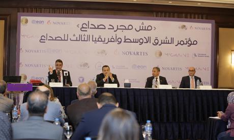 3rd MENA Headache Conference