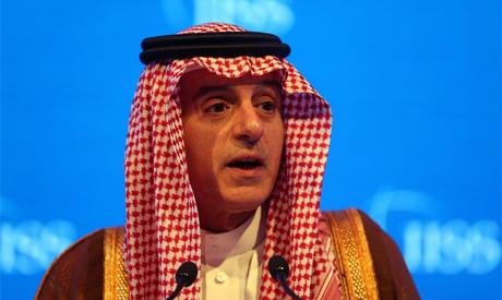 Adel Bin Ahmed Al- Jubeir