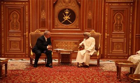 Oman and Israel
