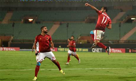 Ahly Players Celebrate
