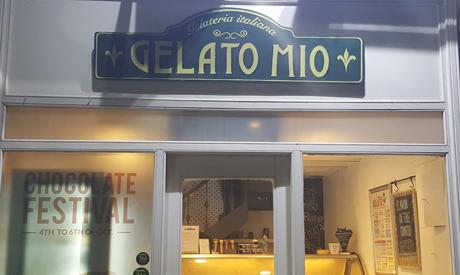 Gelato Mio chocolate festival ( photo: Ghada Abdel-kader)