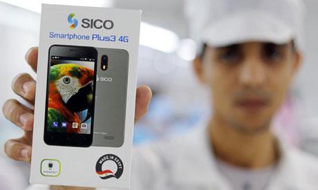 Sico mobile (Reuters)