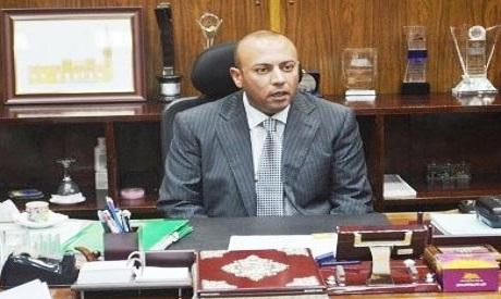 Menoufia Governor