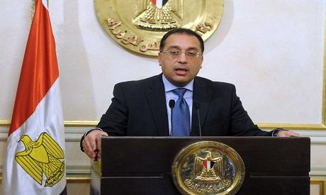 Egypt PM