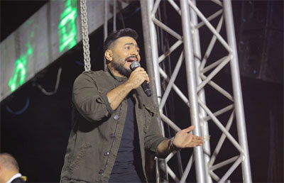Tamer Hosni