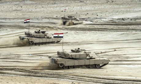 Arab Shield