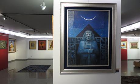 Ahram auction