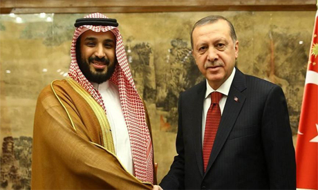 Saudi Crown Prince & Erdogan