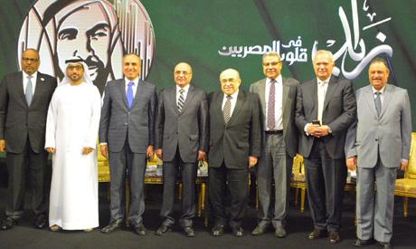 Speakers at Al-Ahram
