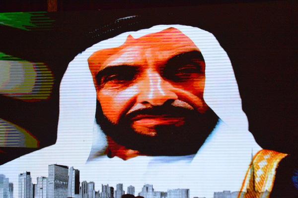 Sheikh Zayed Al Nahyan