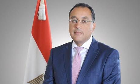 Mostafa Madbouly