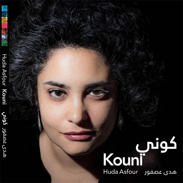 Huda Asfour