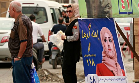 Poster of Iraqi woman