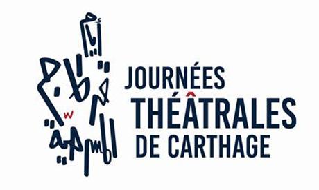 Logo of Journées Théâtrales de Carthage (JTC) theatre festival