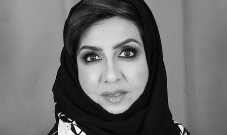 Omaima Al-Khamis