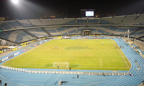 Stad El Qahira El Dawly