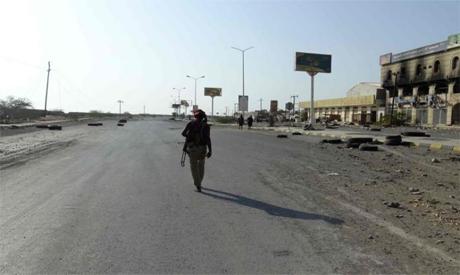 Yemeni fighter