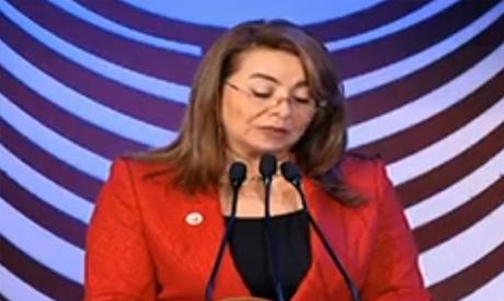 Egyptian Social Solidarity Minister Ghada Wali
