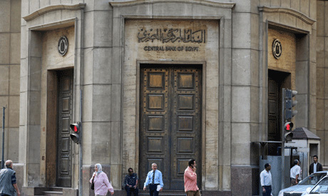 Egypt central bank (Reuters)