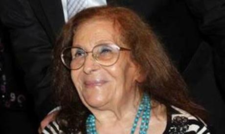 Sakina Mohamed Ali