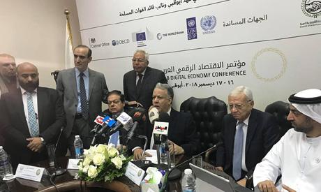 Council of Arab Economic Unity
