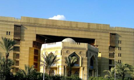Dar Al-Iftaa