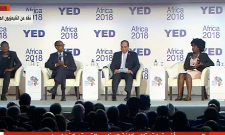 El-Sisi at Africa 2018 Forum