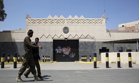 US Embassy, Yemen