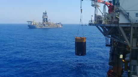 Atoll gas field