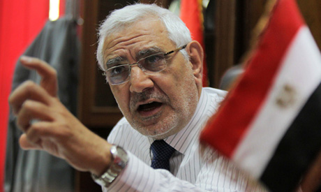 File photo: Former Egyptian presidential candidate Abdel Moneim Abul Fotouh (AFP)