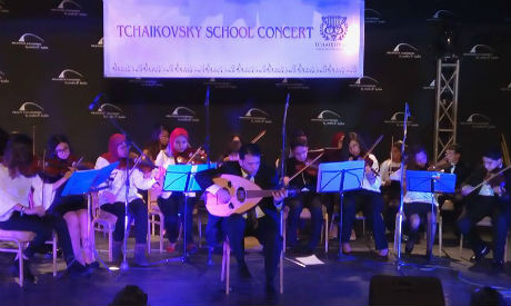 Tchaikovsky School of Performing Arts