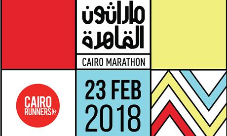 Cairo Runners Marathon 2018 ( official website)