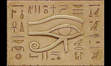 Horus Ensemble