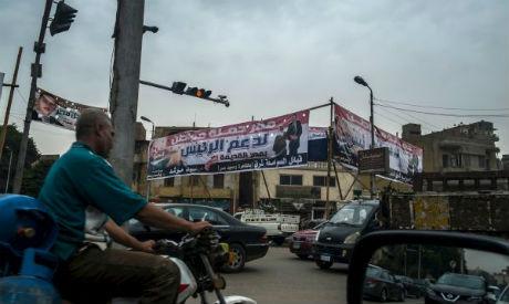 El-Sisi banner