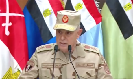 Egypt army chief of staff Farid
