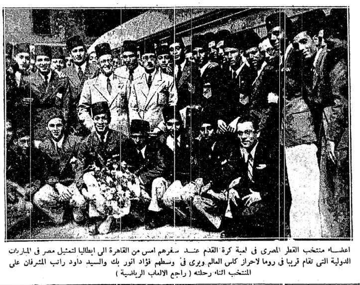 Egypt at World Cup 1934