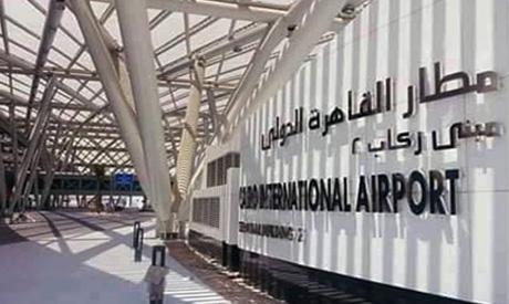 Cairo international Airport terminal 2 (Photo: Al-Ahram)