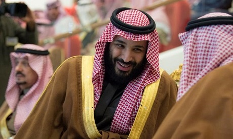 Saudi Crown Prince On First Official Trip To Egypt