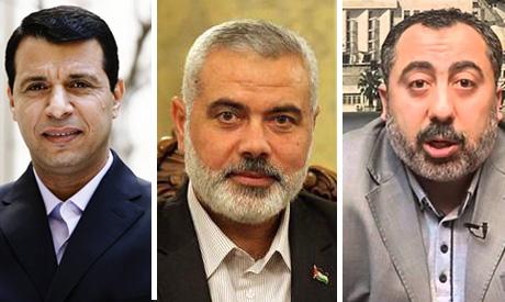 Hamas Fatah