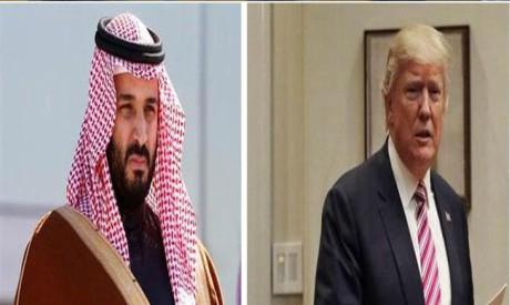 Trump, Bin Salman