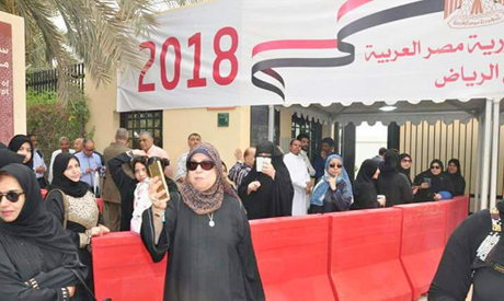 Expat voting begins in Egypt presidency election