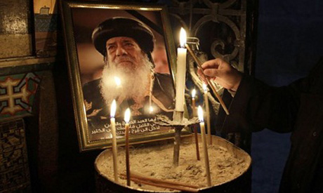 H. H. Pope Shenouda III th Pope and Patriarch of the See of St. Mark